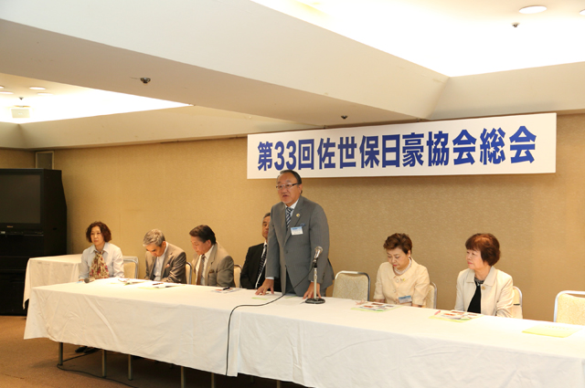The 33rd Japan-Australia Society of Sasebo Annual Meeting
