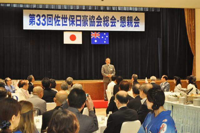 Address from Mr. Kaneko, the Chairman of JAS.