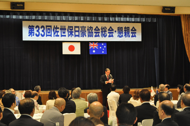 Cordial speech from Mr. Tom Yates, Consulate General of Australia in Fukuoka
