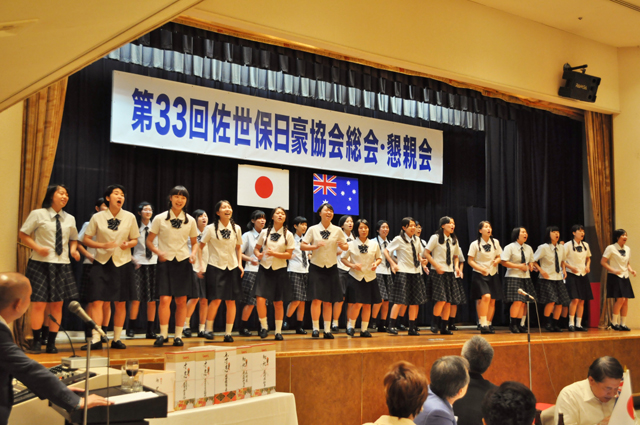 Chorus by Seiwa Chorus Club.