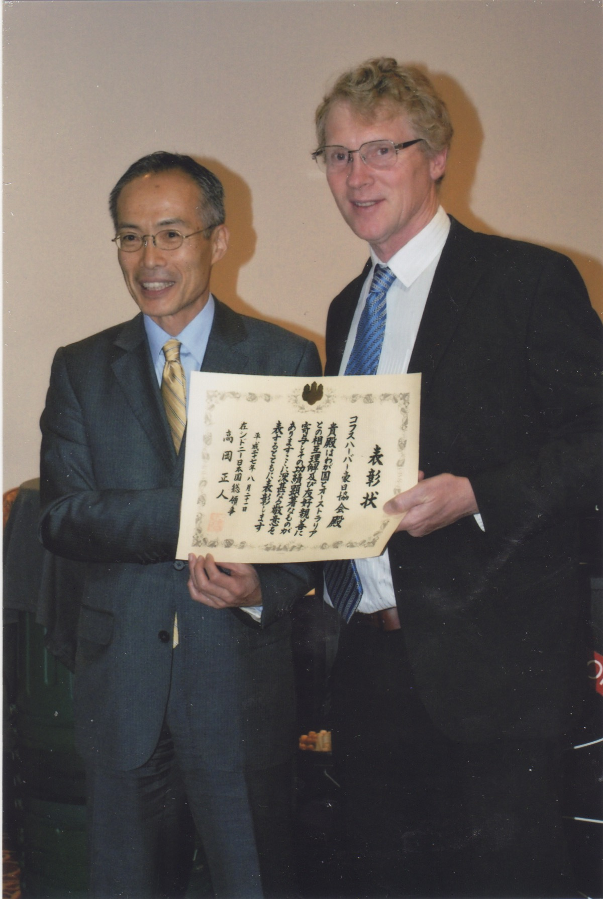 Mr.Takaoka, Consul General and Mr.Degens, the President of the Society.